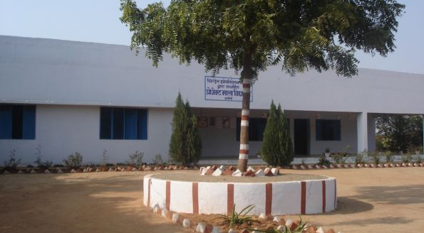 Amoi School